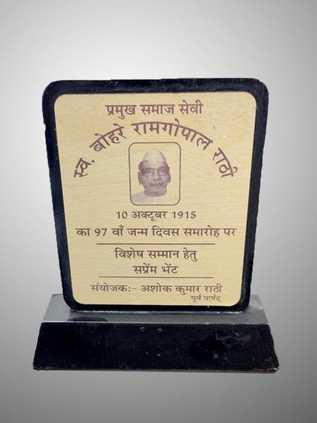 aryashree Awards